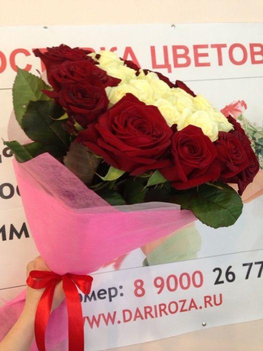 Доставка цветов челябинск букеты с доставкой в санк-петербурге