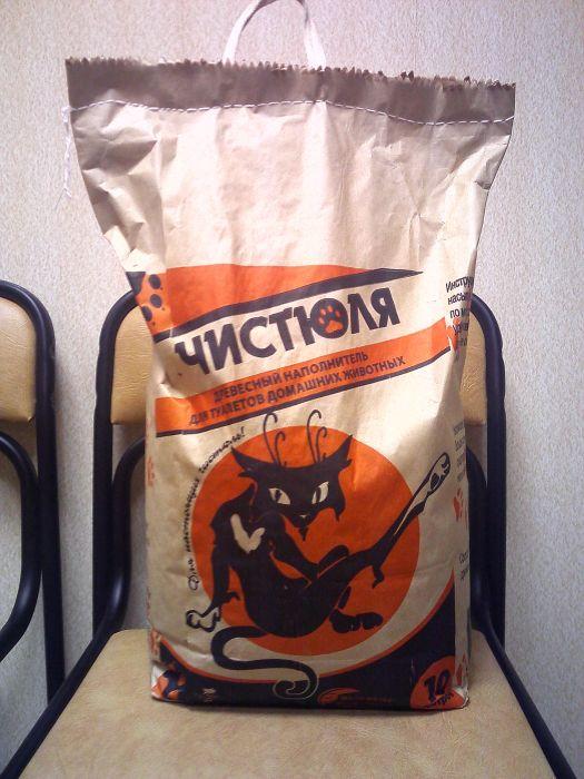 Домашних животных пакет 10 литров 80