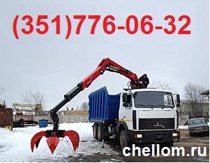 Прием металлолома в челябинске с самовывозом стоимость алюминия в Краснозаводск